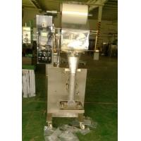 Quality Vertical Pouch Packaging Machine For Green Tea / Herbal Tea / Tea Leaf wholesale