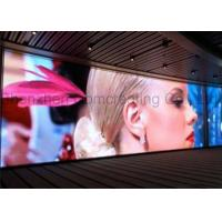 Buy cheap SMD P2 HD Indoor Advertising 1R1G1B Full Color 128mm x 128mm LED Display 1/32 Scan with Meanwell Power Supply from wholesalers