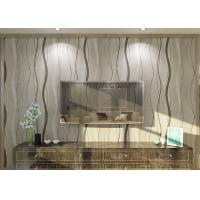 Buy cheap Curve Line Design Gray Modern Removable Wallpaper  for TV Background 0.53*10M from wholesalers