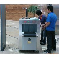 Buy cheap LCD screen X Ray Baggage Scanner For Security inspection Tunnel Metal Detector from Wholesalers