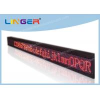 Buy cheap Super Brightness LED Scrolling Message Sign Easy Maintenance 17222dots/Sqm from Wholesalers
