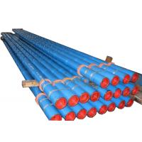 Buy cheap High quality API Standard Drill collar from Wholesalers