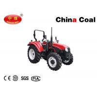 Buy cheap Agricultural Machine SJH 1104 4WD Agricultural Ride on  Tractor from Wholesalers