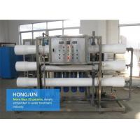 Buy cheap Fully Automated Wastewater Treatment Equipment , Ro Water Purifier For Industrial Use from Wholesalers