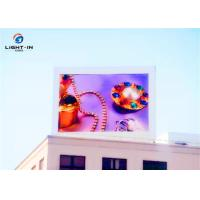 Buy cheap P4.81 Outdoor SMD LED Display full color 1800cd/m2 led video billboard from wholesalers
