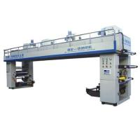 High-speed Laminating Machine