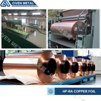 Buy cheap high-precision rolled copper foil used for electronic/width≤650mm/thinnest thickness 6um/surface degreasing/ROHS ISO9001 from Wholesalers