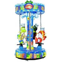Buy cheap Small Size KQ60245E Amusement Park Facilities Ocean World Series With 3 Fly Chair from wholesalers