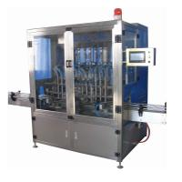 Buy cheap Lube / Olive Edible Oil Filling Machine Manual With High Measurement Accuracy from Wholesalers