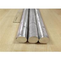 Buy cheap Water Heater anode used in solar water heater parts from Wholesalers