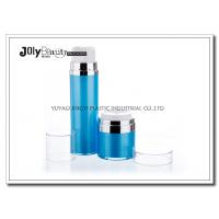 Buy cheap Custom Made Empty Makeup Containers , Plastic Cosmetic Jars And Bottles from Wholesalers