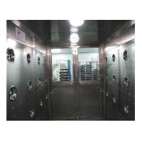 Buy cheap Pharmaceutical Air Shower Tunnel from Wholesalers