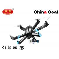 Quality Agricultural Machine Unmanned Aerial Vehicles Air Drone HD Aircraft Drone for sale