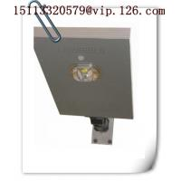 Buy cheap 9W/12V 4-in-1 LED Solar Street Lamp with Infrared Sensor from Wholesalers