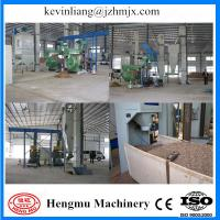 Buy cheap Remarkable sale small pellet wood mill production lin with CE approved from Wholesalers