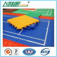 Buy cheap Outdoor Marble Interlocking Rubber Mats Flooring Playground Matting 2500N from Wholesalers