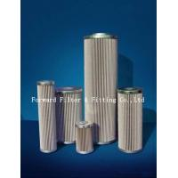 Quality Water - ethylene glycol / phosphate hydraulic fluid oil suction filter of 12mm Diameter wholesale