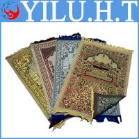 Buy cheap 2014 new polyester indian muslim prayer rugs mats turkey from Wholesalers