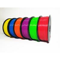 Buy cheap 3D 1.75mm Solid Gray / Yellow PETG 3D Printer Filament 1KG Spool (2.2lbs) from Wholesalers