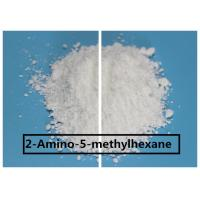 Quality 98% Pharmaceutical Raw Materials 2-Amino-5-methylhexane For Fat Loss wholesale