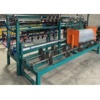 Buy cheap Automatic Chain Link Fence Making Machine , Metal Coil Drapery Machine From from wholesalers