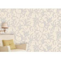 Buy cheap Customized Home Interior Wallpaper , Contemporary Wallpaper For Home Decoration from Wholesalers