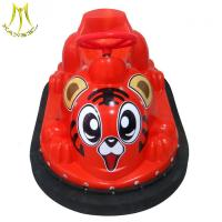 Buy cheap Hansel amusement park children battery operated kids bumper cars from Wholesalers