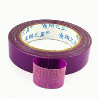 Buy cheap No Residue Glue Cloth Duck Tape With High Tensile Strength Jumbo Rolls from wholesalers