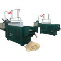 Buy cheap Automatic wood shaving machine for animal bedding / Hydraulic Vertical Metering from wholesalers