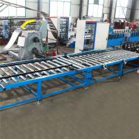 Buy cheap Full Automatic 39KW Cable Tray Manufacturing Machine Hydraulic Punching from Wholesalers