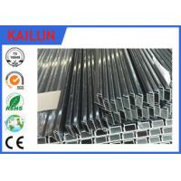Buy cheap 6063 T5 Aluminum Solar Panel Frame with 12-15 Micron Anodizing Thickness from wholesalers