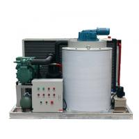 Buy cheap 10Ton Industrial Water Cooling Ice Maker For Seafood Process from wholesalers