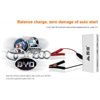 Buy cheap auto engine equipment 12V multifunction car jump starter from Wholesalers