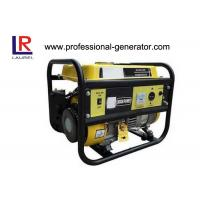 Buy cheap 1kW Small OHV Engine Gasoline Powered Generator Copper Wire 1kva Strong Frame 3800RPM from Wholesalers