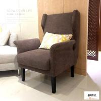 Buy cheap Hotel Scheme Wooden Lounge Chair With Pillow / Commercial Lobby Furniture from Wholesalers