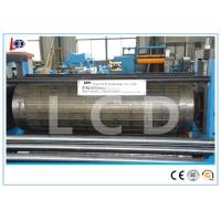 Buy cheap Metal Coil Sheet Embossing Machine Fully Automatic 15KW Main Motor Power from Wholesalers