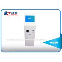 Buy cheap Touch Screen Coin Counting Digital Signage Kiosk Stand Alone High Resolution from Wholesalers