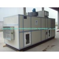 Buy cheap Pharmaceutical Air Conditioner Dehumidifier from wholesalers