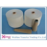 Buy cheap Virgin Spun Polyester Thread for sewing Ne 20s/2 30s/2 40s/2 50s/2 60s/s 62s/2 from Wholesalers