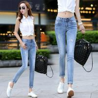 Buy cheap Cream  White Womens Slim Straight Leg Jeans ,  Low Rise Boot Cut Jeans from Wholesalers