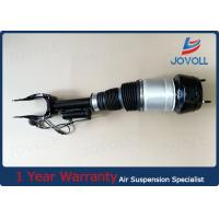 Buy cheap A1663201313 Air Suspension Shocks , Automobile Air Ride Shock Absorbers from Wholesalers