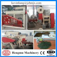 Buy cheap Hengmu a well-known brand floating fish food pellet twin screw extruder with CE approved from wholesalers