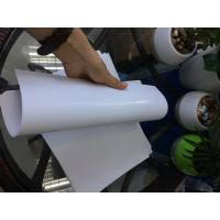 Buy cheap High Gloss Couche Paper 75g 80g 85g 90g Smooth Gloss Art Paper For Label from Wholesalers