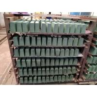 Buy cheap Electro Fuesed Refractory Material Magnesite Chrome Brick For Copper Smelting from Wholesalers