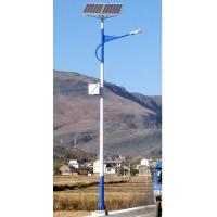 Quality 10W-80W Solar Street Light with Battery Boxes of Mounted-on- top-of-pole Type wholesale