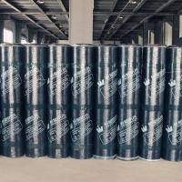 Buy cheap SBS and APP high quality torching waterproof  membrane from Wholesalers