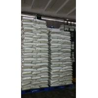 Buy cheap Fumaric Acid  Food Additives Ingredients 99.5% , FCC, Cas No 110-17-8 , HWS /CWS from Wholesalers