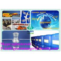Buy cheap GBL 96-48-0 Active Pharmaceutical Ingredients from Wholesalers
