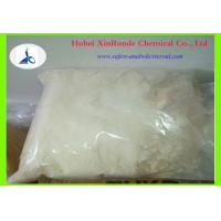 Buy cheap 99% Sisomycin Sulfate CAS:53179-09-2 Raw Steroid Powders from Wholesalers