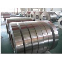 Buy cheap Aluminum Hydrophilic Foil with gold color 1100 Thickness 0.08-0.2mm from Wholesalers